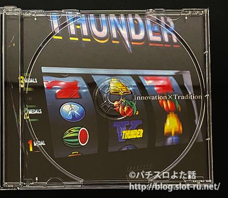サンダーVライトニングサントラCD:CDを外してケースを堪能