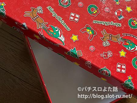クリスマスお楽しみBOX