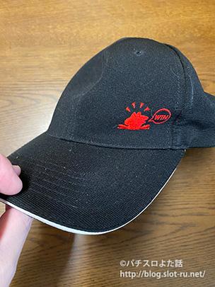 カエルのワンポイント付き帽子
