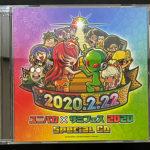 ユニバカサミフェス2020スペシャルCD:ジャケット写真