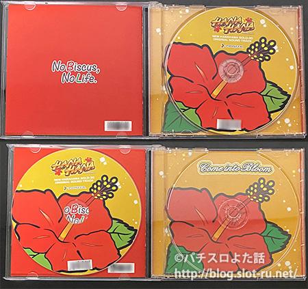 ニューハナハナゴールドー30 オリジナルサウンドトラックCD:ディスク面とライナー、ケース内部写真