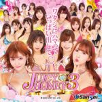 Pジューシーハニー3サウンドトラック:ジャケット写真