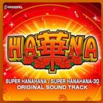 スーパーハナハナオリジナル・サウンドトラック:ジャケット写真