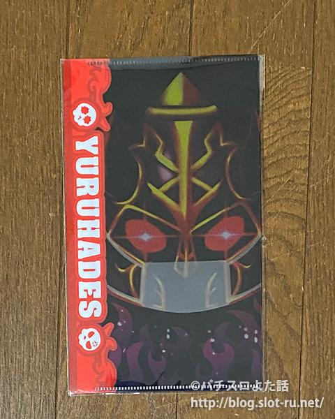 【マスクケース】アナターのオット!?はーです:写真