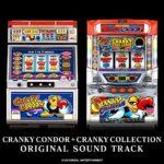 クランキーコンドル + クランキーコレクション オリジナルサウンドトラック:ジャケット写真