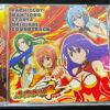 パチスロ麻雀物語4オリジナルサウンドトラックCD:ジャケット写真