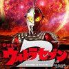 ぱちんこウルトラセブン2サウンドトラックが配信中!購入可能先まとめ