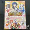 パチンコ戦国恋姫オリジナルキャラクターソング集CD:ジャケット写真